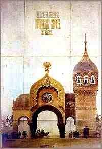 Quando morir not only bill - La porta di kiev ...